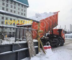 snow removal Moscow